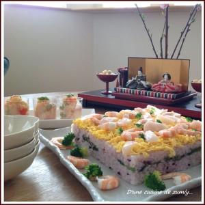 黒米の押し寿司でひな祭り