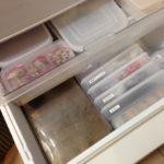 冷蔵庫整理収納 / ねぎの冷凍術〜ステンレストレーの使い方