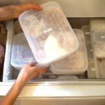 「冷凍保存がおいしくない・・・」美人冷蔵庫便りより