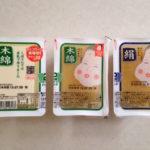 新提案!冷凍庫を使ったお豆腐の新しい食べ方♪絹ごしと木綿豆腐それぞれでご紹介します!