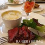 レッスンの特徴。美人冷蔵庫*お料理の会〜Xmasレシピ☆