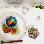 ソース糀とコロッケ【美人冷蔵庫*お料理の会】