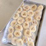 冷凍庫収納で思いのまま♪フルーツを凍らせるアイスクリームの作り方。