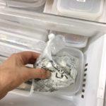 魚のハラワタどうしてる?ゴミの日まで臭わない、冷凍庫整理収納術