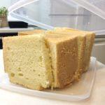 あまったケーキの冷蔵庫収納法*保存容器の使い方