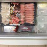 「年末年始の我が家の冷凍室」大物冷食とのつきあい方。