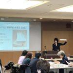 開催報告「家庭の冷蔵庫から食品ロスをへらす冷蔵庫整理収納講座」@横浜市磯子区役所