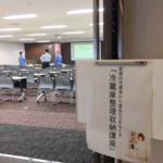 家庭の冷蔵庫から食品ロスなくす「冷蔵庫整理収納講座」横浜市瀬谷区にて開催。食べものを大切に感じていただけますように。