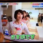 日本テレビ・ヒルナンデス!『冷蔵庫の中身、全部出してみるンデス!』のコーナーに出演