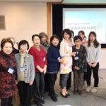 食品ロス講演@横浜市泉区女性団体連絡協議会