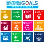 令和時代の始まりに、食品ロスをださない「冷蔵庫収納」と「SDG's」