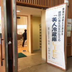 茨城県東海村消費生活センターにて食品ロス講演会