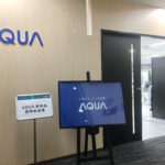 AQUA冷蔵庫 「Delieシリーズ」新商品説明会レポート