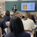 冷蔵庫収納とSDGs@横浜市立東高校ESDプレミアムプログラム