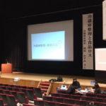 兵庫県宍粟市やまさき文化大学にて開催「冷蔵庫整理と食品ロス」講演会