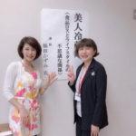 食品ロス講演・福井市越前市女性会総会にて開催しました。
