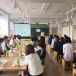 横浜市立平安小学校PTA主催『冷蔵庫から食品ロスをなくす〜冷蔵庫の使い方講座』